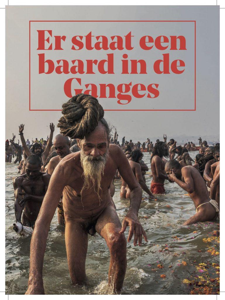Publicatie Nieuwe Revu van fotograaf Marcel Fischer.