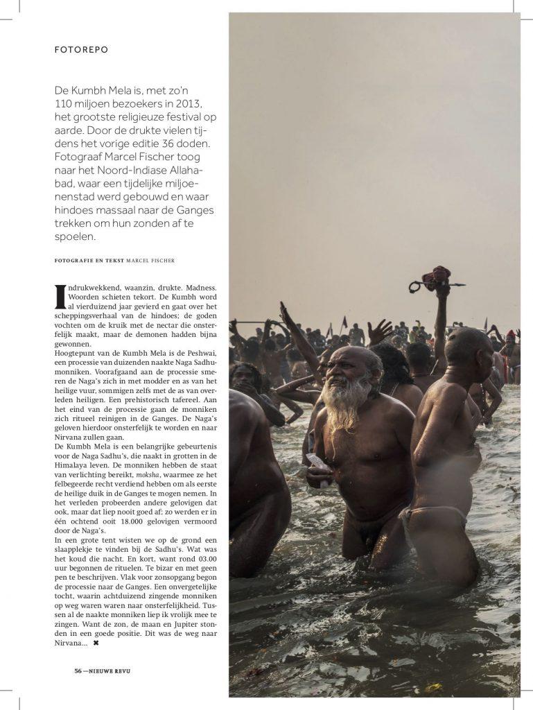 Nieuwe Revu artikel Fischerfotografie.